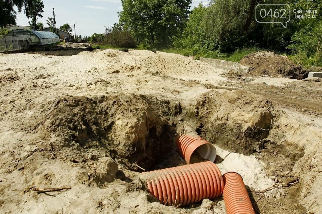 У Чернігові почали будувати дорогу на Шерстянку, фото-6