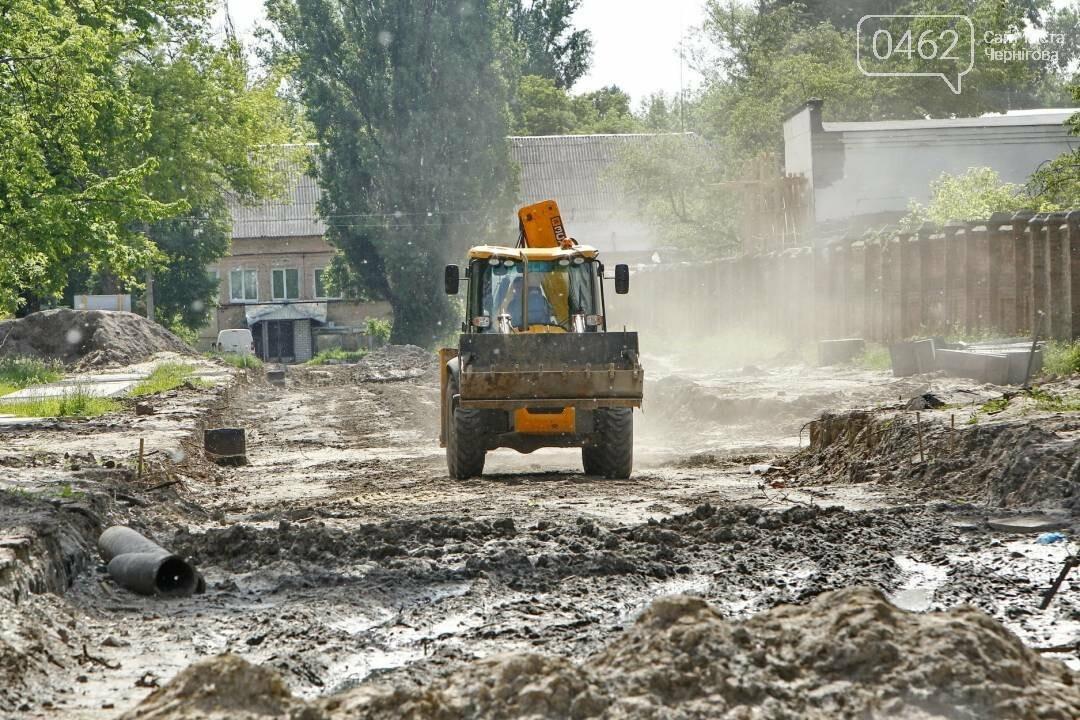 У Чернігові почали будувати дорогу на Шерстянку, фото-4