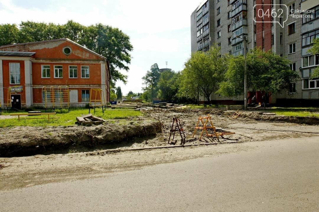 У Чернігові почали будувати дорогу на Шерстянку, фото-7