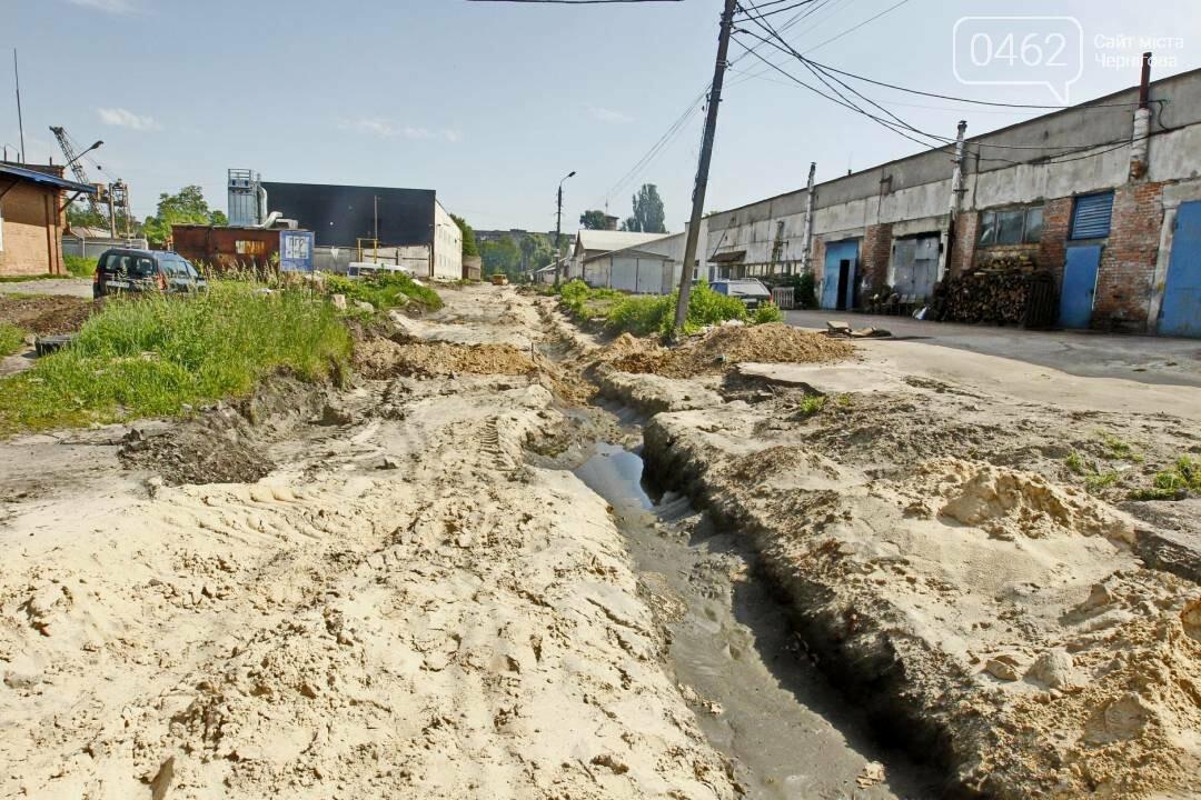 У Чернігові почали будувати дорогу на Шерстянку, фото-11
