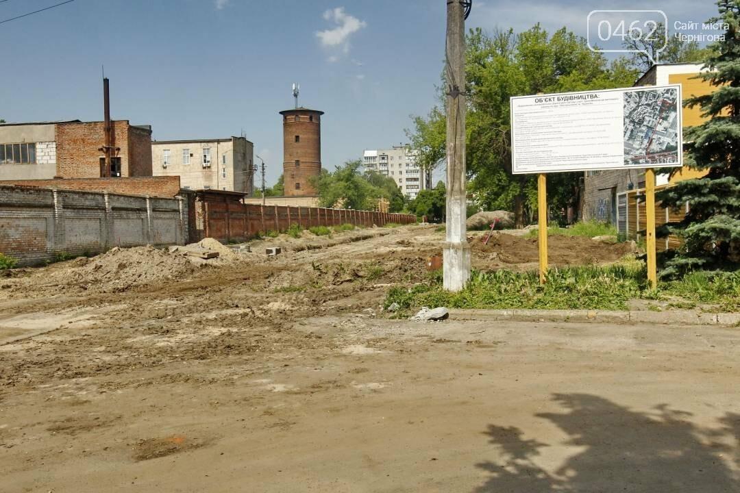 У Чернігові почали будувати дорогу на Шерстянку, фото-13