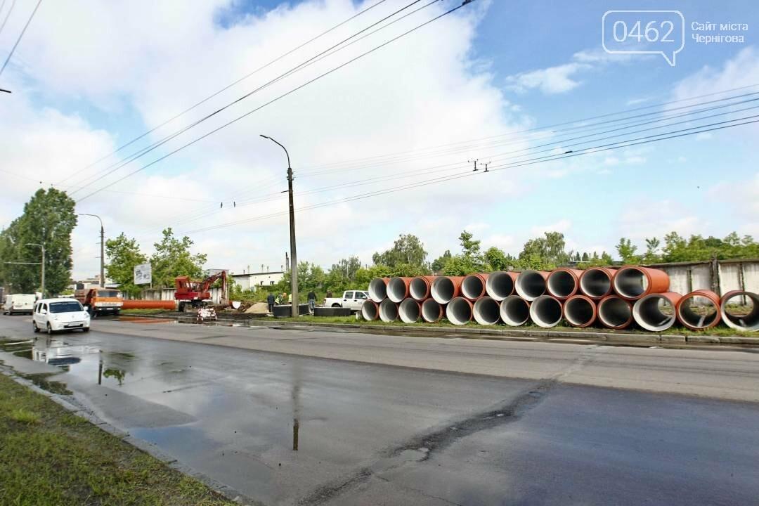 У Чернігові почали будувати дорогу на Шерстянку, фото-12