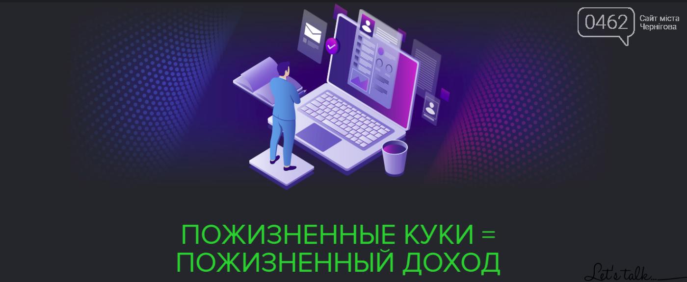 Как заработать на партнерках онлайн-казино?, фото-1