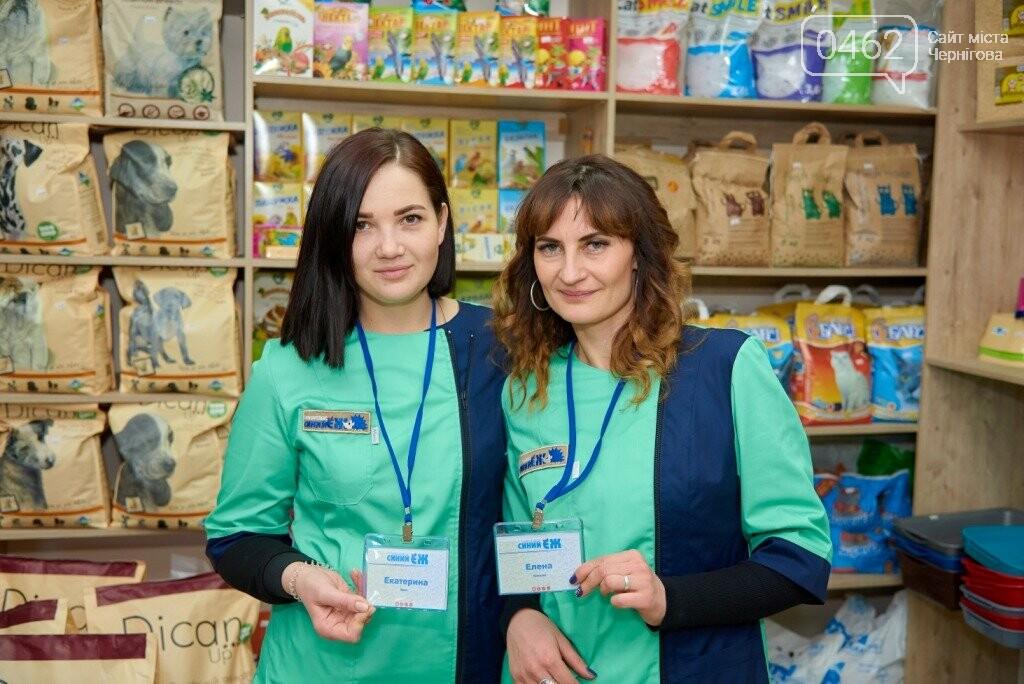 """Фотоконкурс """"Мій домашній улюбленець"""" від сайту 0462.ua та Зоокомплексу """"Синий ёж"""", фото-11"""