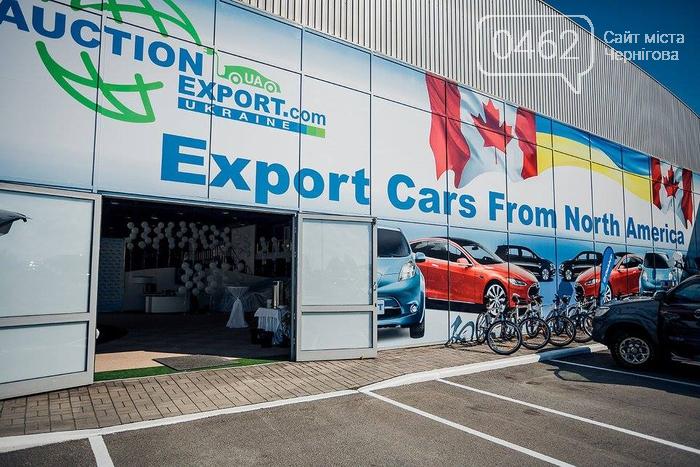 Реальна історія покупця AuctionExport з України, фото-1