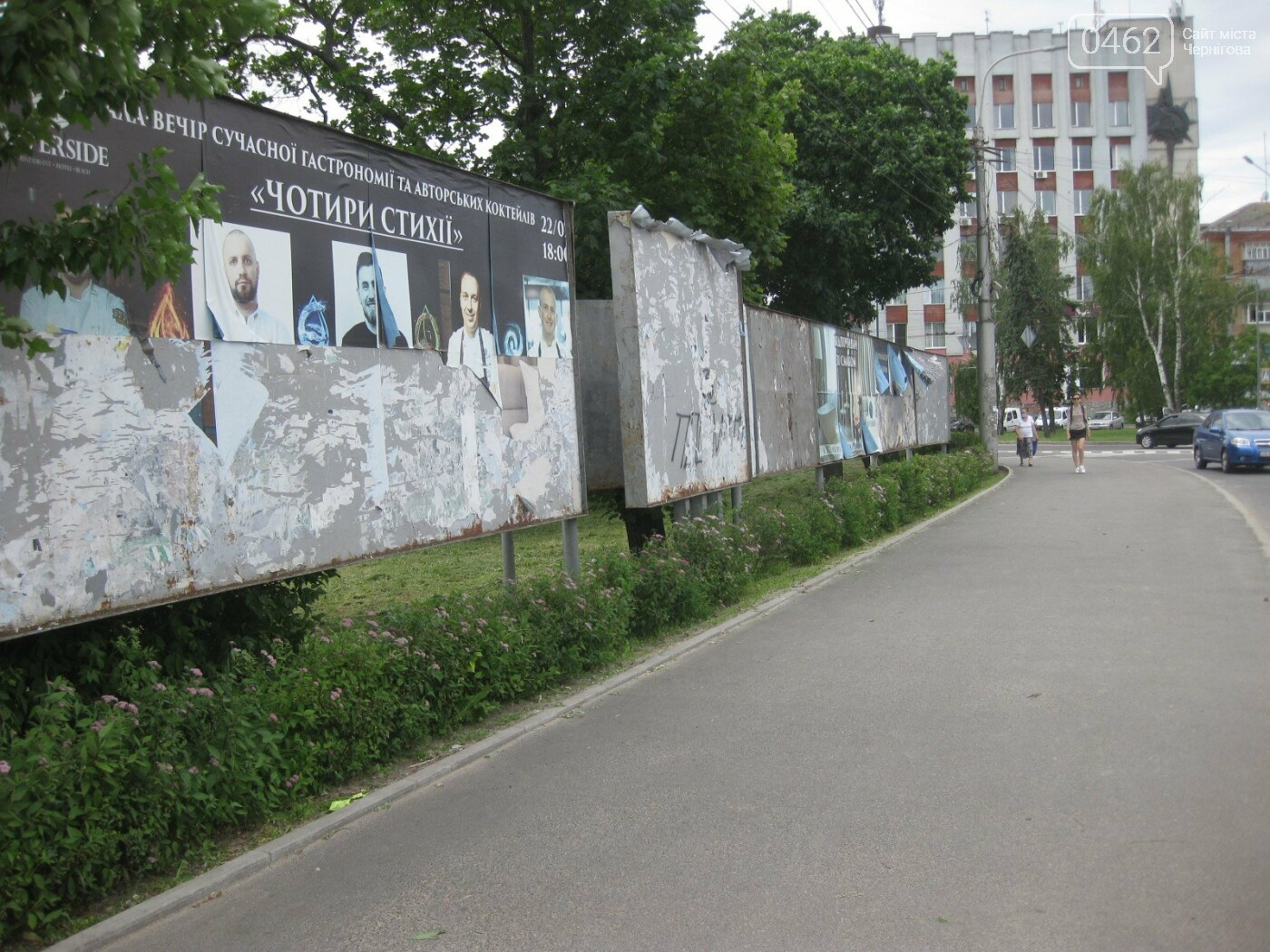 Рекламні вандали Чернігова: чому в місті занедбані білборди, фото-1