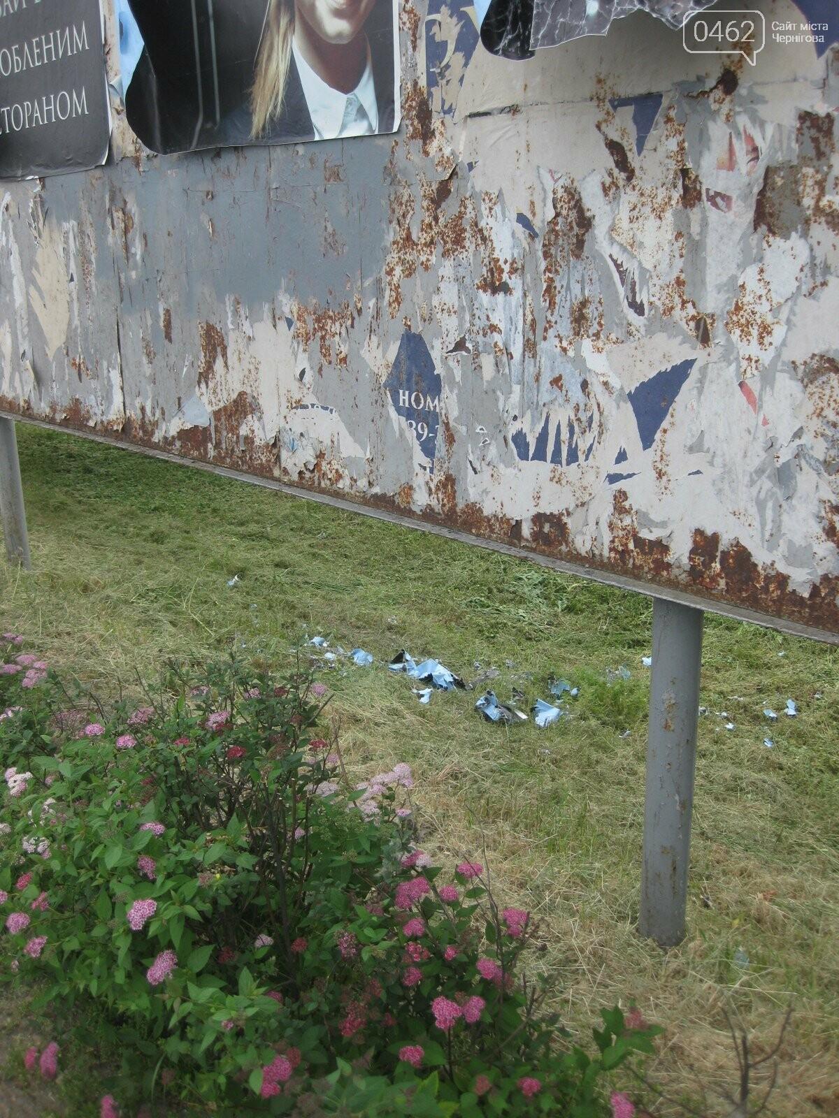 Рекламні вандали Чернігова: чому в місті занедбані білборди, фото-3