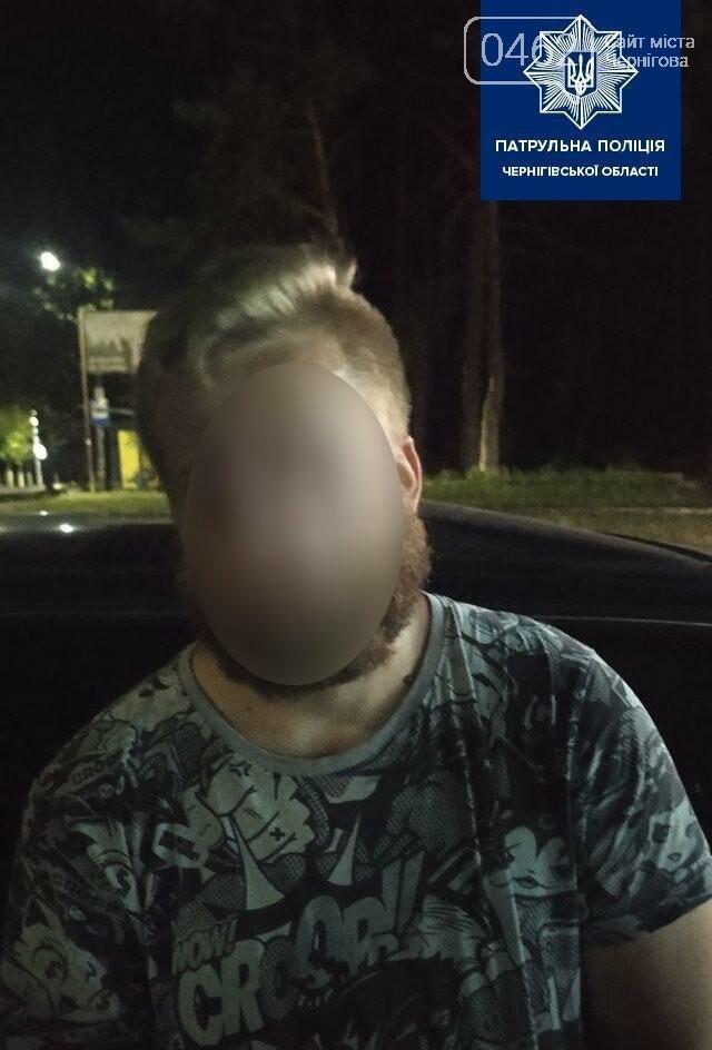 У Чернігові на Подусівці спіймали водія-наркомана. Це його не перше порушення, фото-1