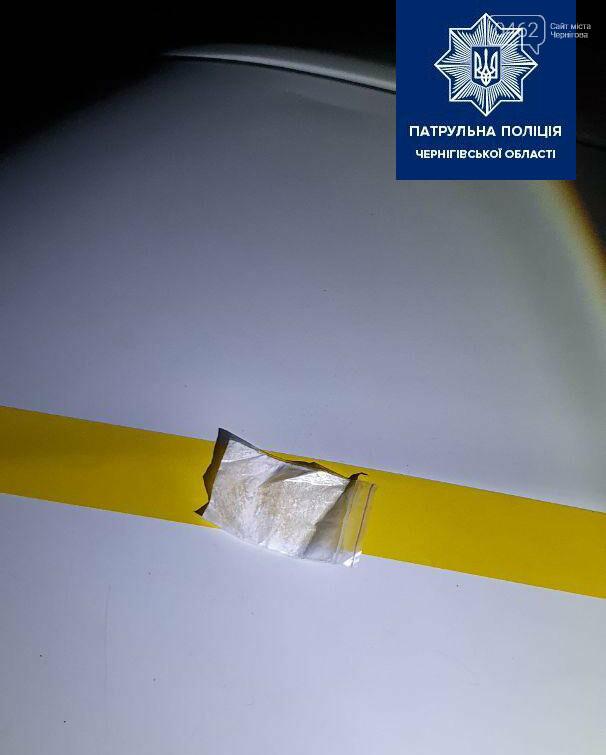 У Чернігові на Подусівці спіймали водія-наркомана. Це його не перше порушення, фото-2