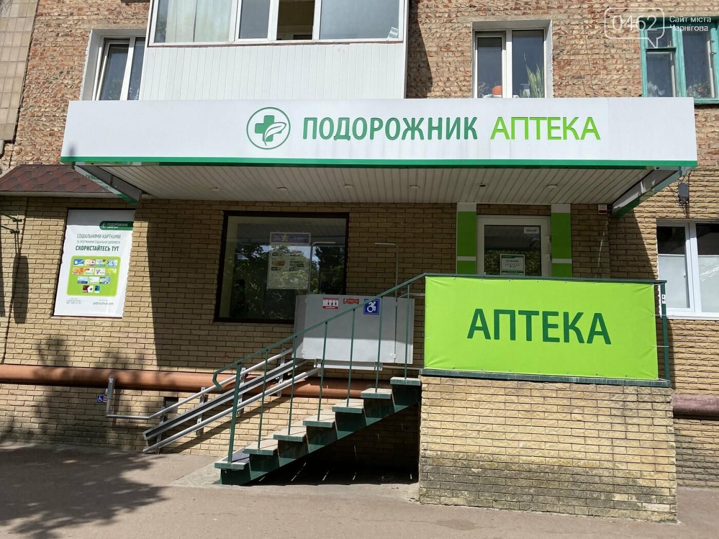 Чернігів став новим лідером у Рейтингу доступності міст України «Тостер», фото-3
