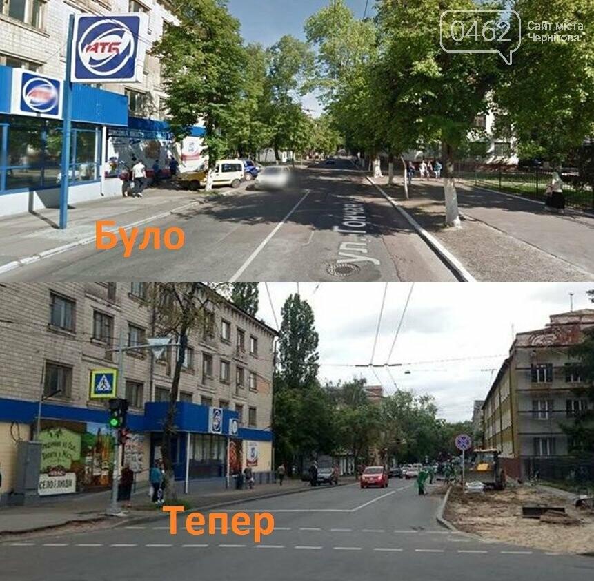 На вулиці Гончій у Чернігові спиляли дерева заради оновлення тротуару, фото-6