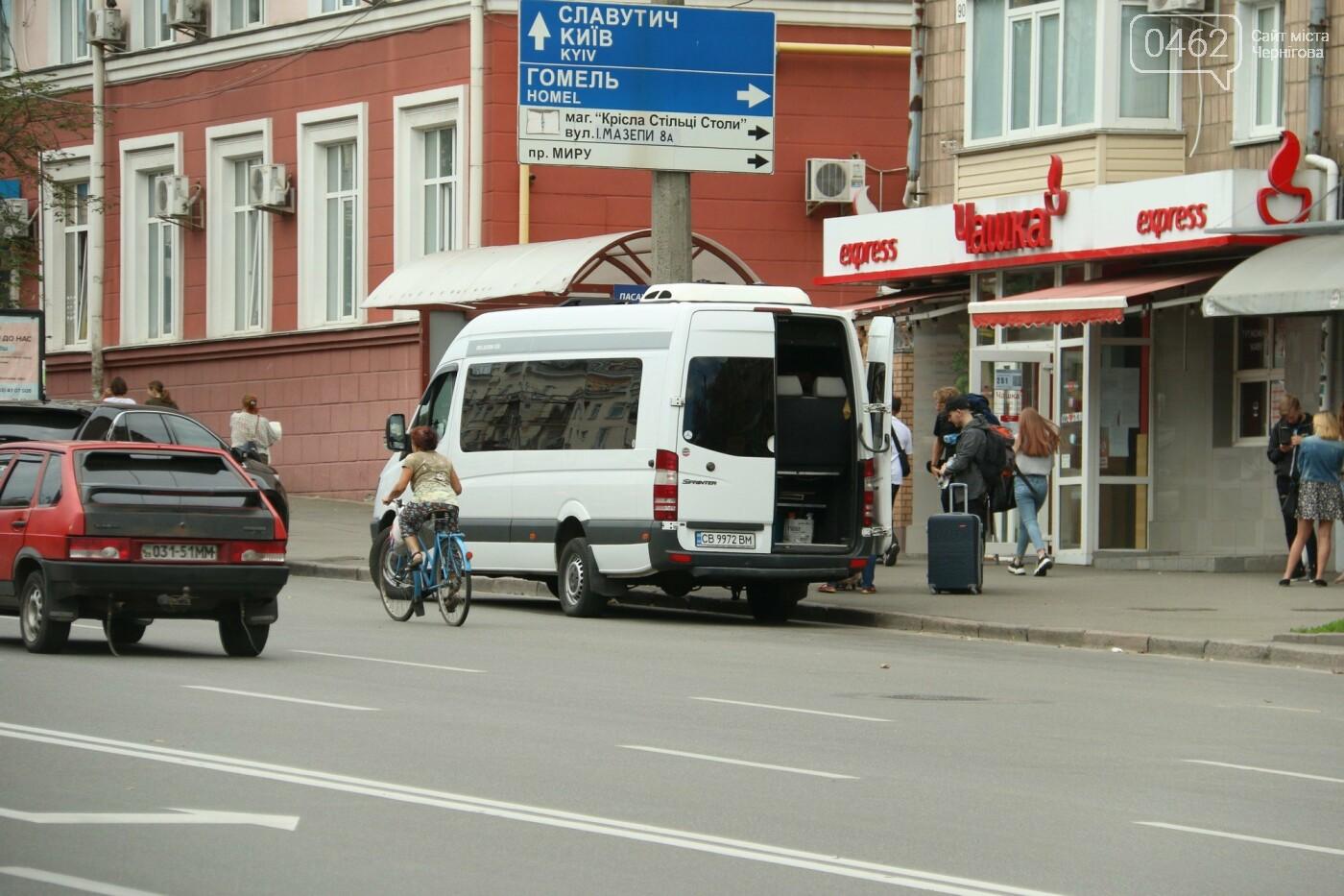 Боротьба за пасажира триває: маршрутки на Київ знизили ціну за проїзд, але не всі, фото-1