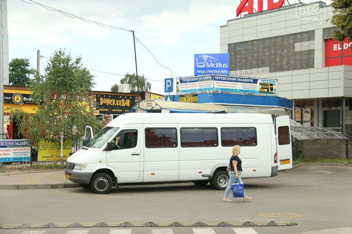 Боротьба за пасажира триває: маршрутки на Київ знизили ціну за проїзд, але не всі, фото-2