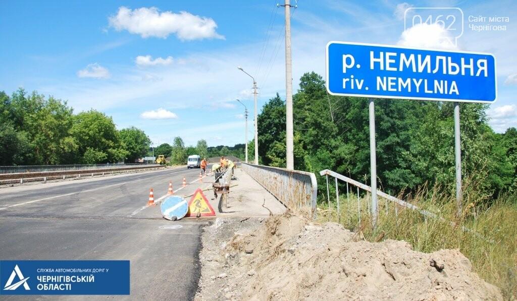 У Ріпкинському районі ремонтують дорогу ремонтують білоруси, а міст – чернігівці, фото-3