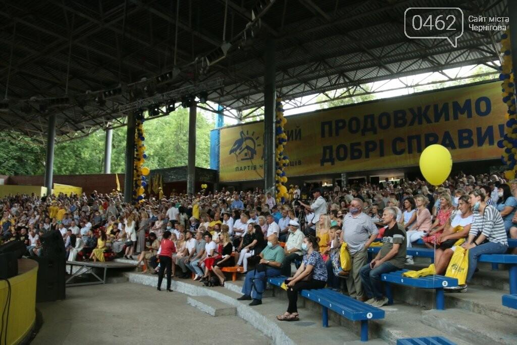 Партія «Рідний дім» – не одна з багатьох, а єдина з усіх, головна мета якої – продовження добрих справ в Чернігові, фото-5
