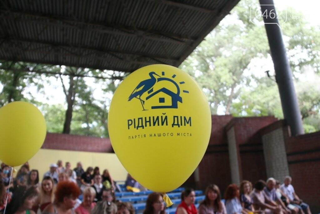 Партія «Рідний дім» – не одна з багатьох, а єдина з усіх, головна мета якої – продовження добрих справ в Чернігові, фото-8