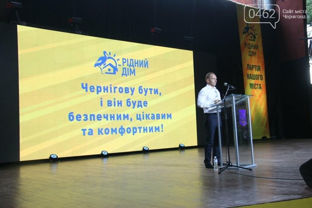 Партія «Рідний дім» – не одна з багатьох, а єдина з усіх, головна мета якої – продовження добрих справ в Чернігові, фото-13