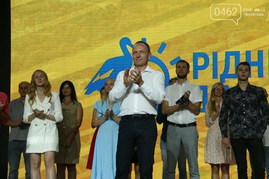 Партія «Рідний дім» – не одна з багатьох, а єдина з усіх, головна мета якої – продовження добрих справ в Чернігові, фото-20