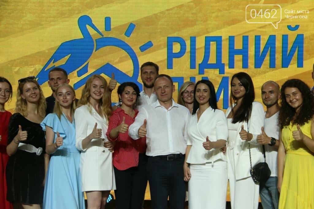 Партія «Рідний дім» – не одна з багатьох, а єдина з усіх, головна мета якої – продовження добрих справ в Чернігові, фото-21