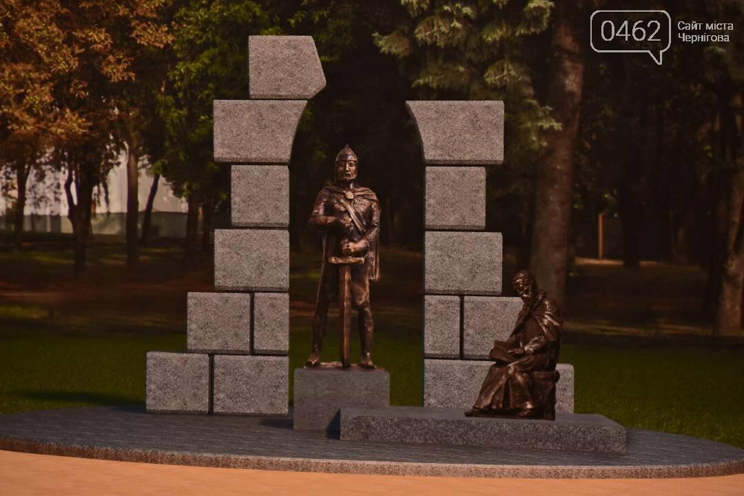 Площу навпроти Інституту історії вже готують для встановлення бронзового макету Чернігова та скульптур, фото-4