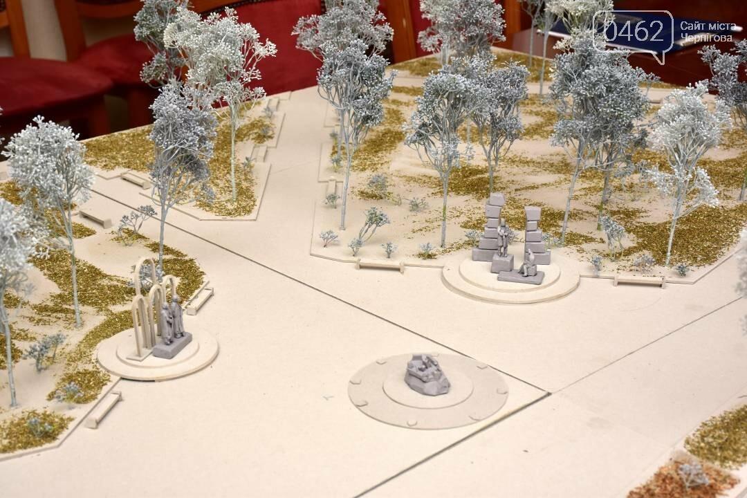 Площу навпроти Інституту історії вже готують для встановлення бронзового макету Чернігова та скульптур, фото-3