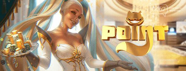 Преимущества онлайн казино PointLoto для игры на гривны в Украине, фото-1