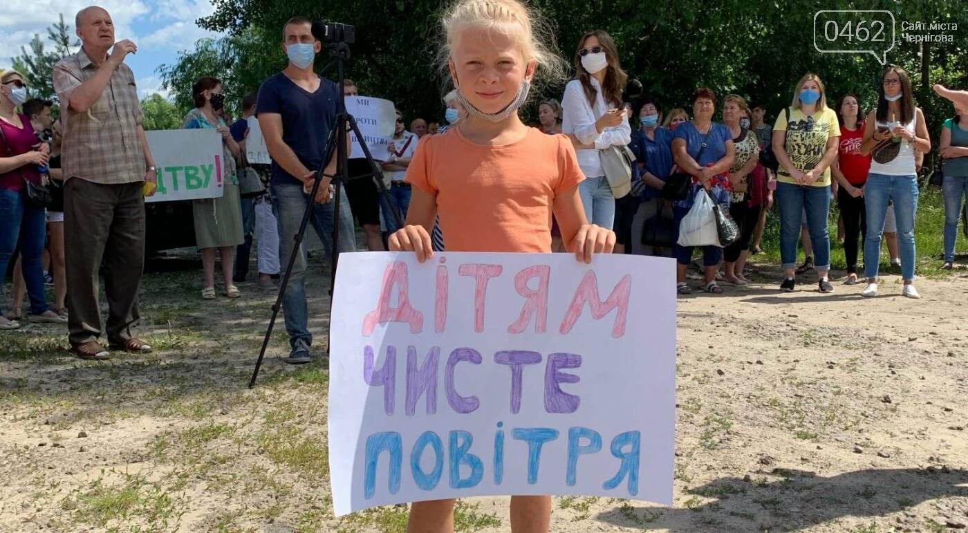 Автозаправку на Масанах у Чернігові депутати забороняти не захотіли, фото-1