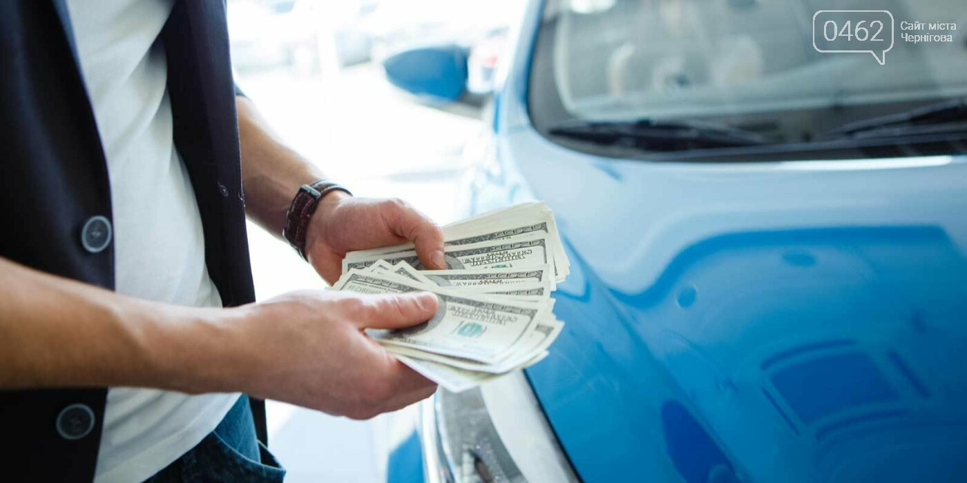 Кредиты под залог авто в Чернигове