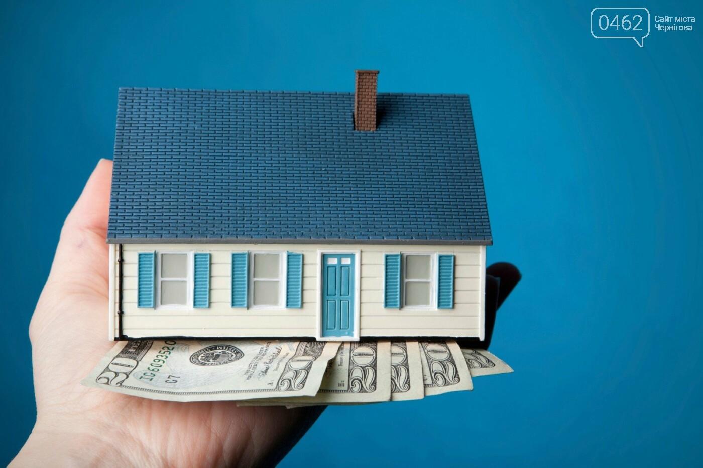 Кредиты под залог недвижимости в Чернигове