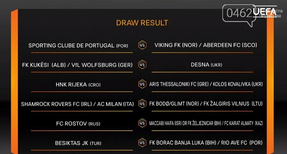 У Лізі Європи чернігівська «Десна» зіграє проти німецького «Вольфсбурга» або команди з Албанії, фото-1
