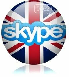 Курсы английского в Киеве по Skype, фото-2