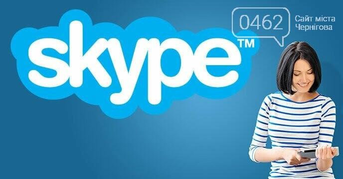 Курсы английского в Киеве по Skype, фото-1