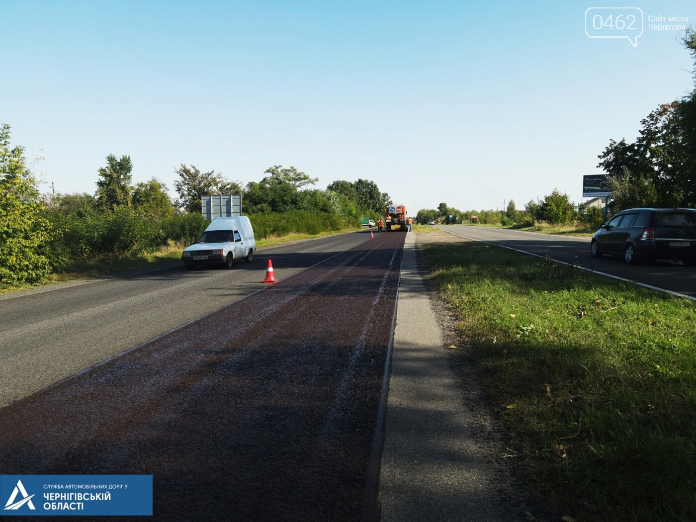На в'їзді до Чернігова ремонтують дорогу, фото-1