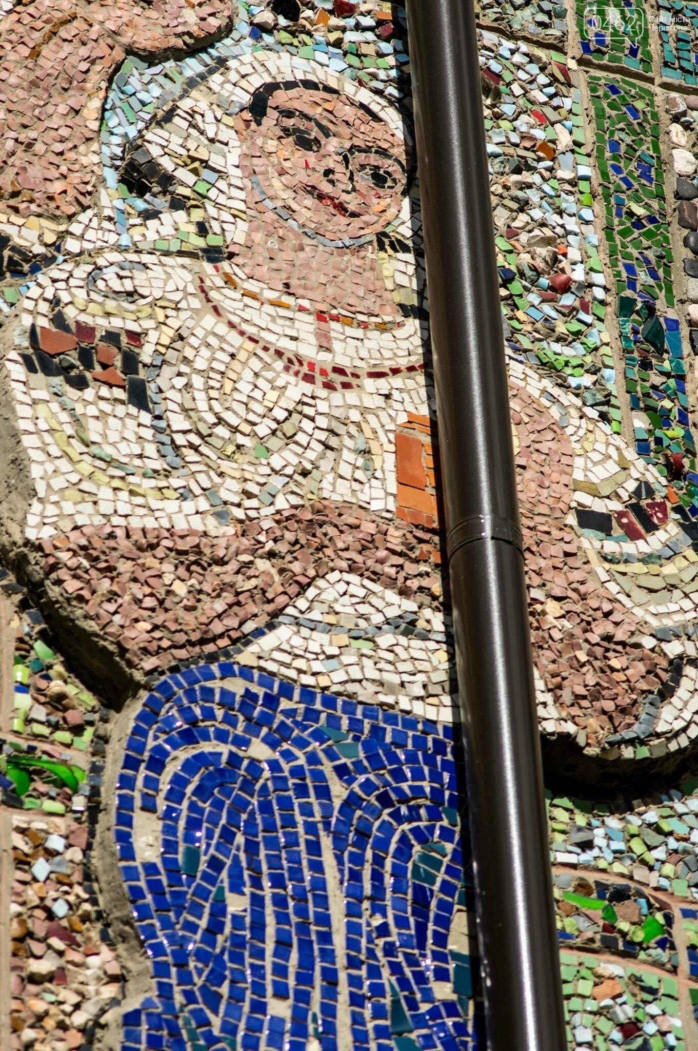Найдавніша мозаїка Чернігова: знищити не можна зберегти, фото-1