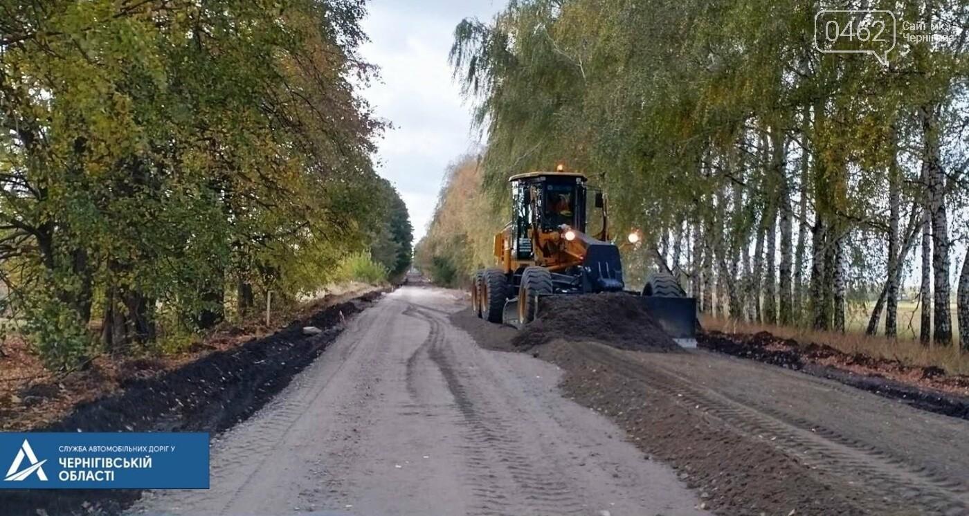 У Чернігівській області почали знімати старий асфальт на дорозі Т-25-27, фото-2