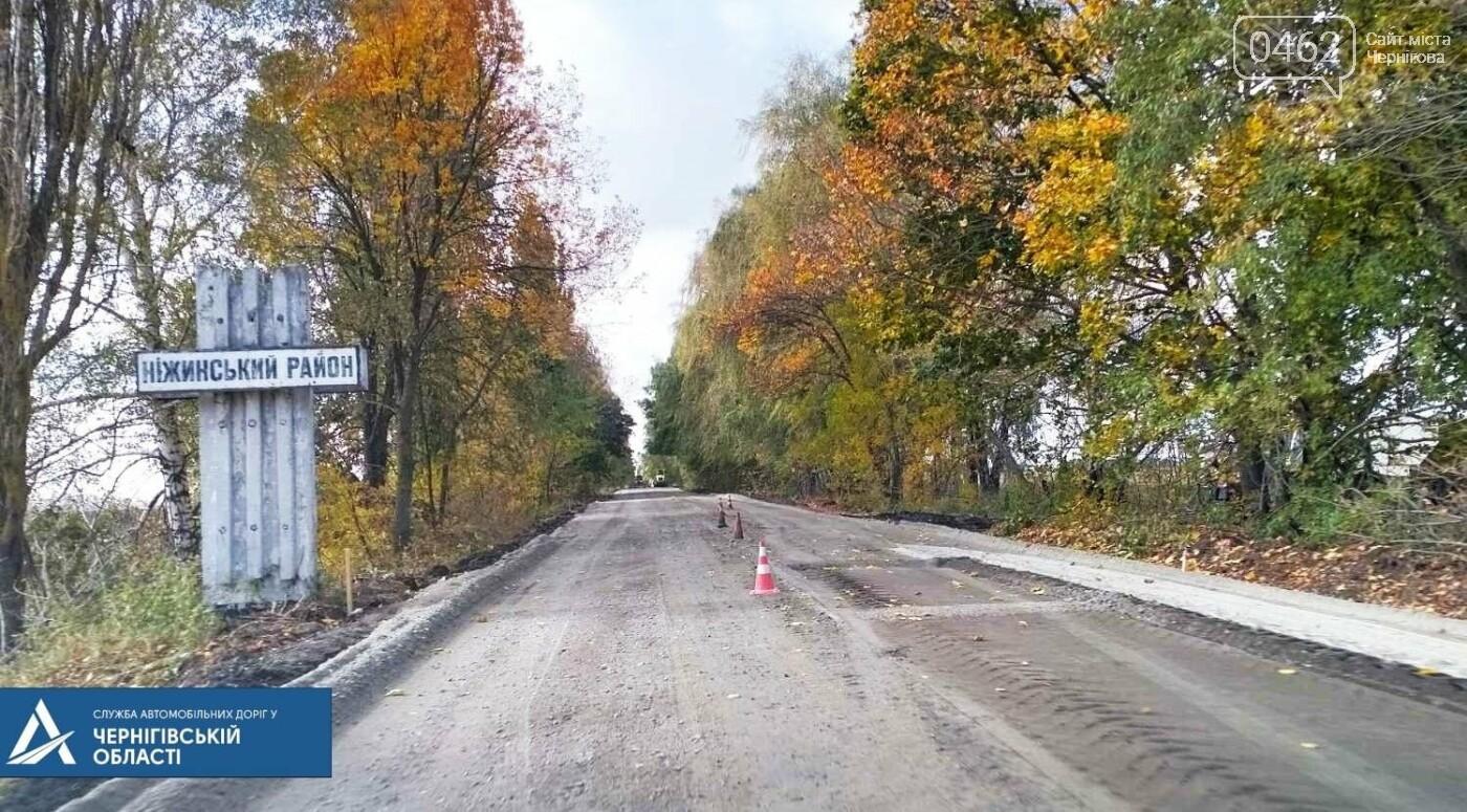 У Чернігівській області почали знімати старий асфальт на дорозі Т-25-27, фото-3