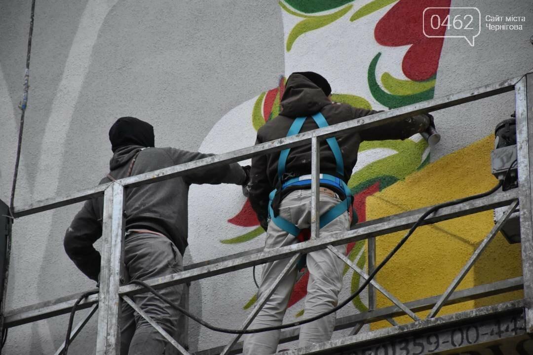 Новий стінопис у Чернігові. На Масанах, фото-3