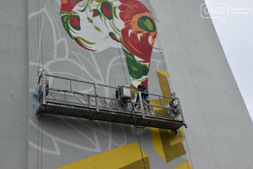 Новий стінопис у Чернігові. На Масанах, фото-2