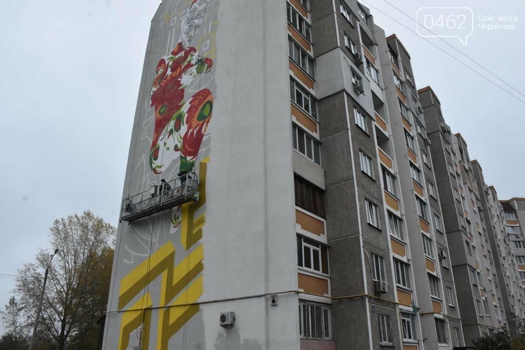 Новий стінопис у Чернігові. На Масанах, фото-1
