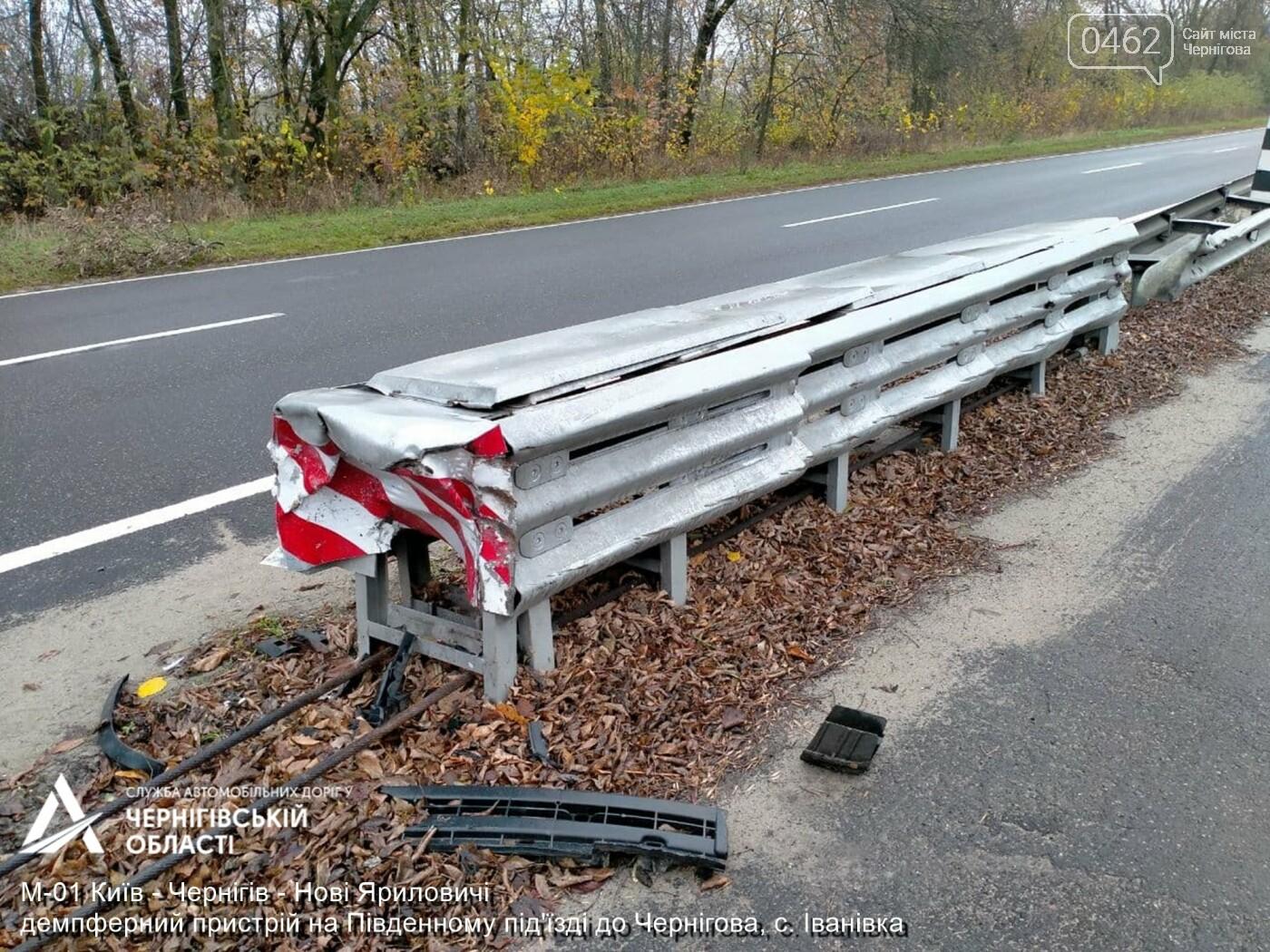 У селі біля Чернігова ДТП не стала смертельною завдяки сучасному «м'якому» відбійнику, фото-1