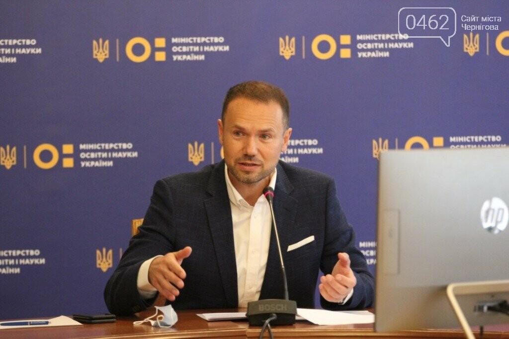 У школу – з 5 років? Чернігівський міністр освіти не виключає такої можливості, фото-1