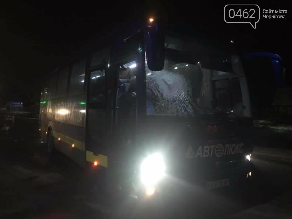 Другий за день напад на чернігівський автобус компанії «Автолюкс», фото-2