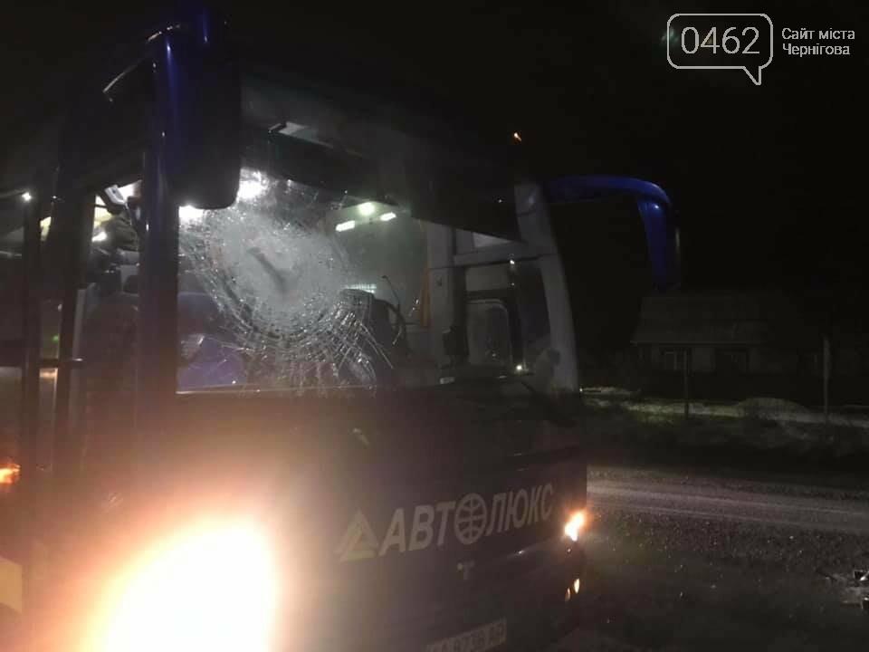 Другий за день напад на чернігівський автобус компанії «Автолюкс», фото-1
