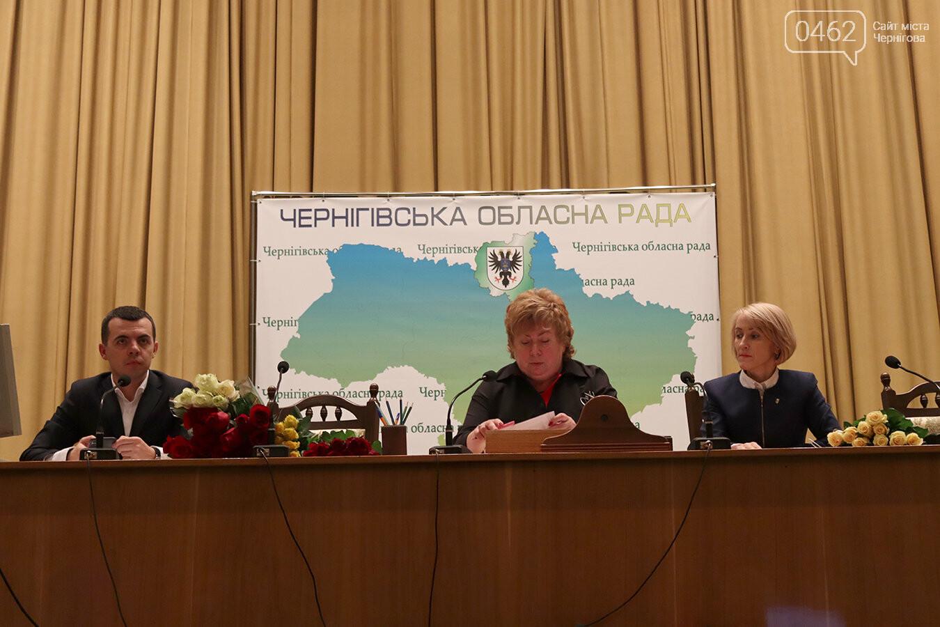 Як ділили Чернігівську облраду, фото-3