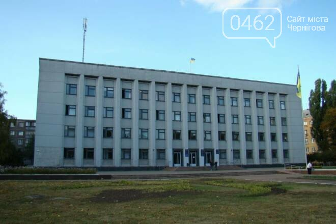 Відділ субсидій у Чернігові змінить адресу, фото-1