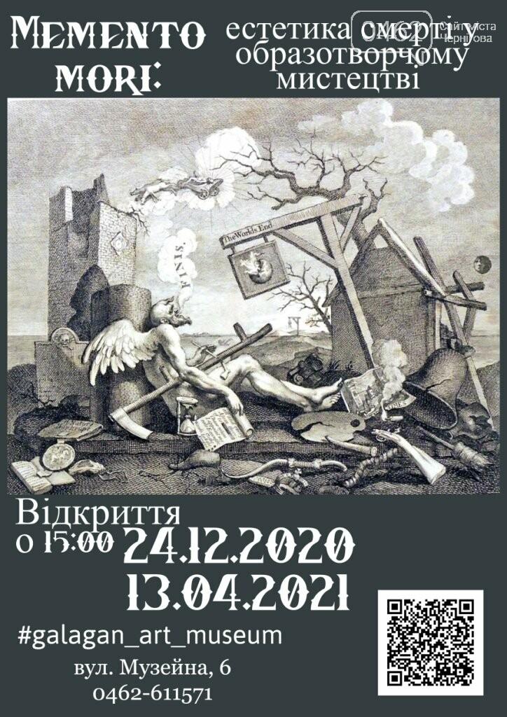 У Чернігові відкрилася виставка про… смерть, фото-1