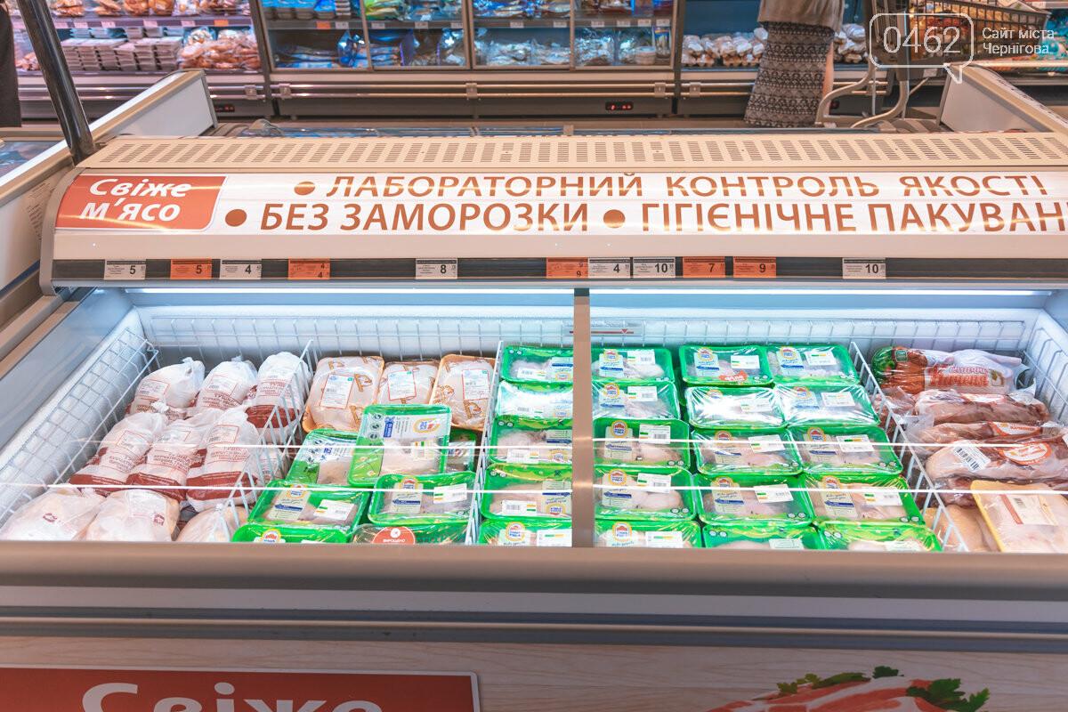 Нові супермаркети, доступні ціни та мобільні сервіси: що планує «АТБ» у 2021 році, фото-1