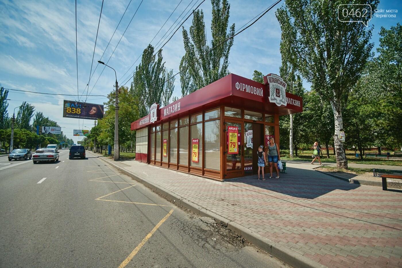 """Компания «Pavlov.ua»: тротуарная плитка """"под ключ"""", фото-10"""