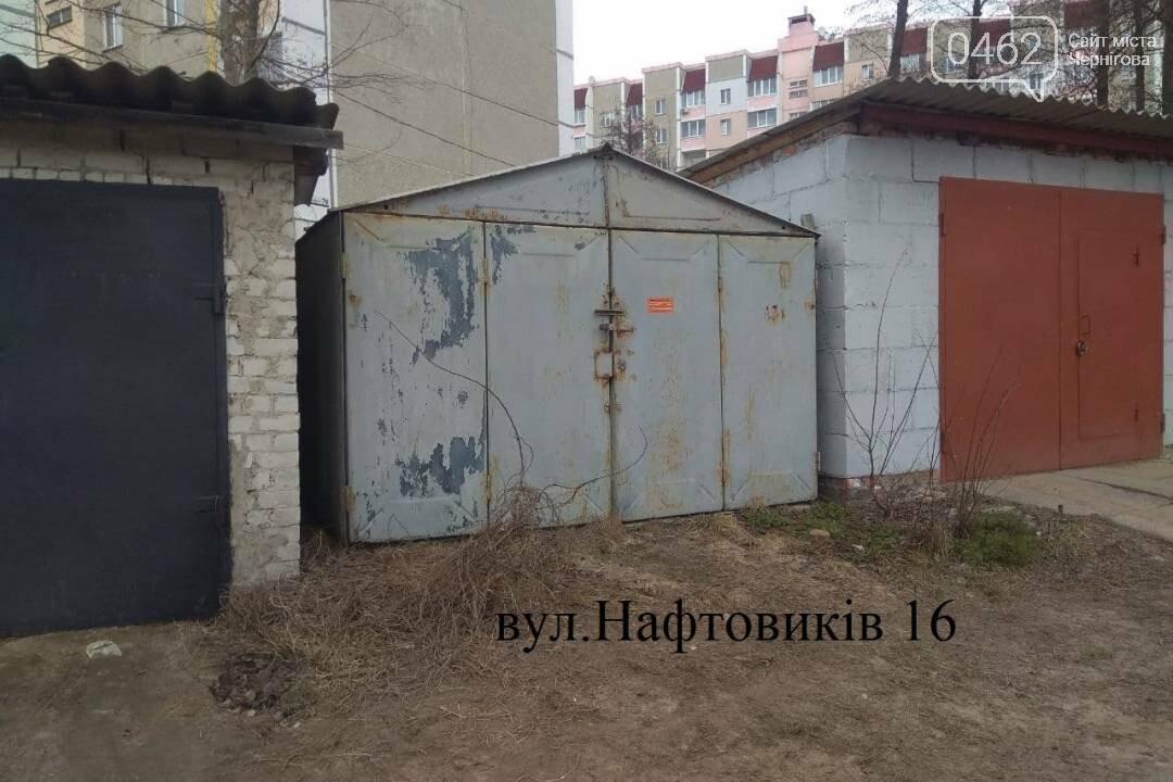 Незаконні гаражі та сараї продовжують прибирати з дворів Чернігова. У новому списку – 25 споруд, фото-4