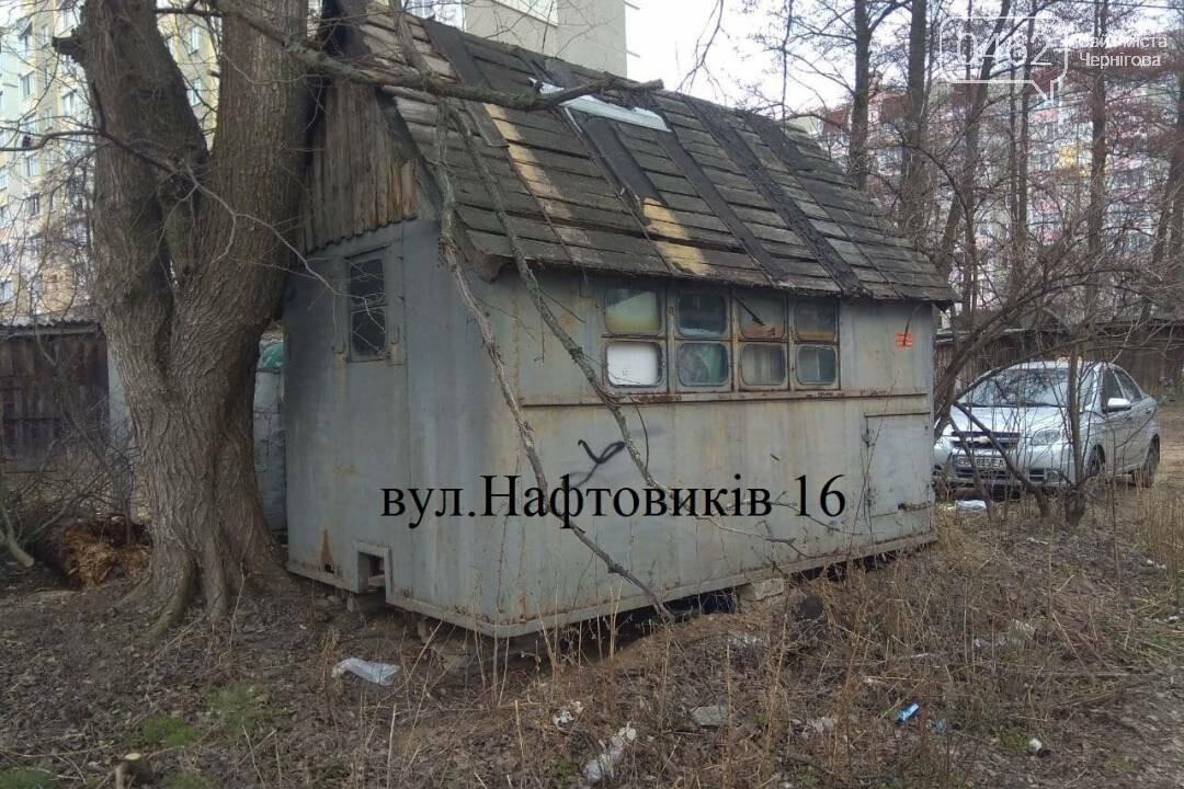 Незаконні гаражі та сараї продовжують прибирати з дворів Чернігова. У новому списку – 25 споруд, фото-5